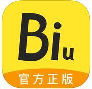 biu神器 V3.3.2 苹果版