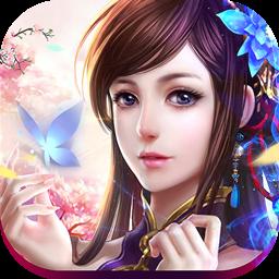 仙剑情侠传安卓最新版-手游仙剑情侠传下载V1.1