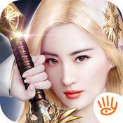 天使纪元 V1.0 IOS版