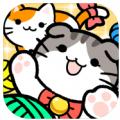猫咪公寓 V1.0 安卓版