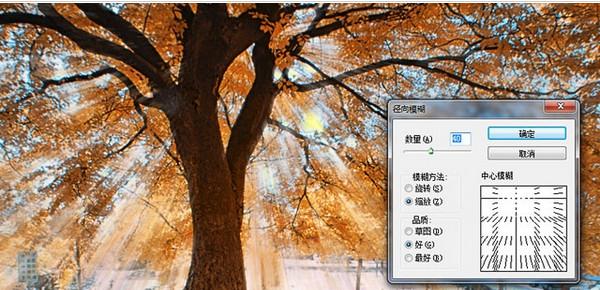 丁达尔效应PS滤镜电脑免费版