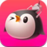 企鹅抓娃娃 V1.3.1 最新版