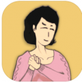 中国式家长 V1.0 苹果版
