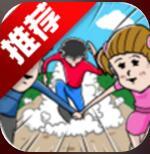 抖音拆散情侣游戏下载|抖音拆散情侣游戏V1.0安卓版下载