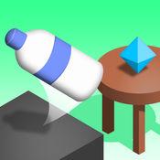 欢乐跳瓶游戏 V1.0 破解版