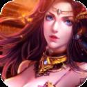 斗战圣仙 V1.0 IOS版