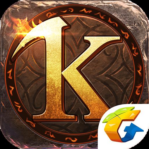 万王之王3D V1.0 苹果版