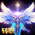 主宰神剑 V1.0.0 IOS版
