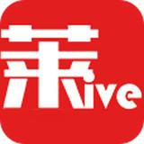 上莱直播 V1.6.4 ios版