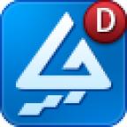 冠森仓库管理软件 V4.01 官方版