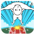 仰天飞翔 V1.0.1 苹果版