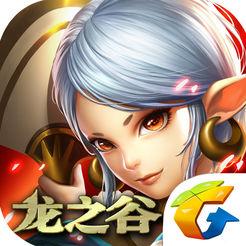 龙之谷 V1.0 iPhone版