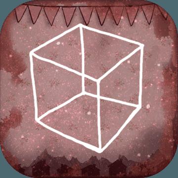 逃离方块:生日 V1.3.0 苹果版