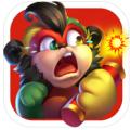 猴赛雷大战年兽 V1.0 苹果版