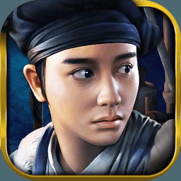 天域神剑 V1.0 安卓版