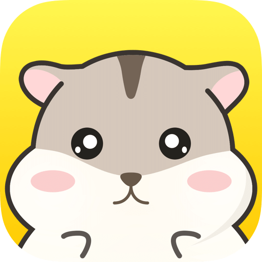 仓鼠抓娃娃 V1.0.0 安卓版
