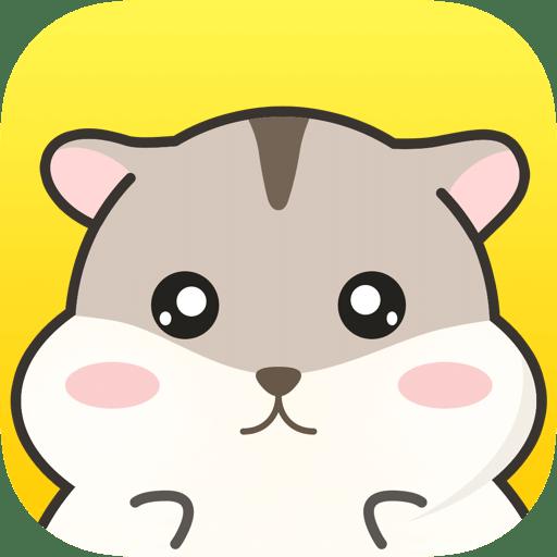 仓鼠抓娃娃 V1.0.0 苹果版