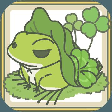 旅行青蛙 V1.0 安卓版