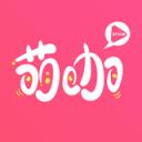 萌咖秀 V1.0 iOS版