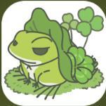 旅行青蛙无限幸运铃辅助安卓版