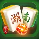 微友湖南棋牌 V1.0 iOS版