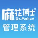 麻花博士 V1.0 iOS版