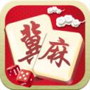 冀麻圈 V1.1 iOS版