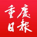 重庆日报 V1.0 苹果版