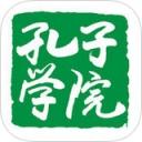 孔子学院杂志 V1.3.5 苹果版