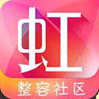 东方虹整容 V4.5.1 安卓版