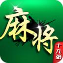 邓州麻将 V1.0 iOS版