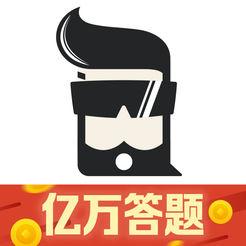 亿万老司机 V1.9.3 安卓最新版