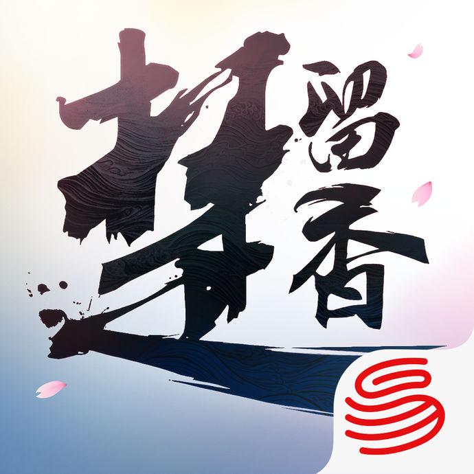 楚留香 V3.0 九游版