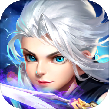 幻灵仙迹 V1.0 苹果版