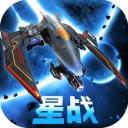 星际曙光 V1.2.3 iOS版