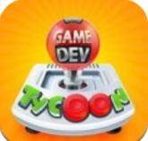 游戏开发巨头 V1.1.9 最新版