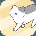 猫咪可爱我是幽灵 V1.0.1 安卓版