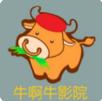 牛啊牛无限种子资源影院 V1.0 破解版