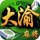 大渝麻将 V1.0 iOS版