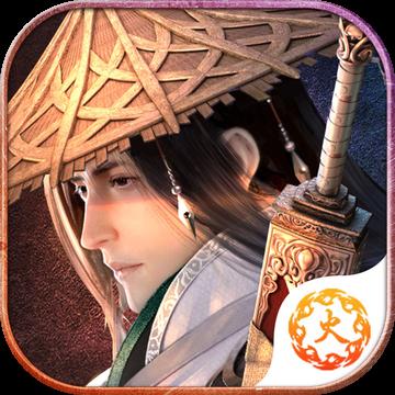书山奇侠传 V1.0 苹果版