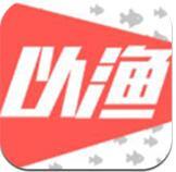 以渔 V1.3.9 安卓版