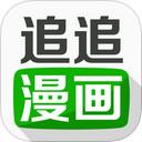 追追日本二次元动漫社 V2.1 iOS版