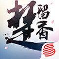 楚留香手游可爱喵喵捏脸存档 V1.0 安卓版