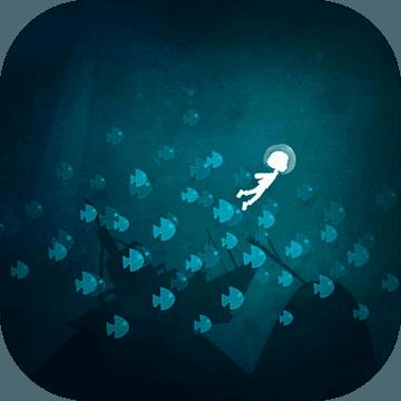 海洋记忆 V1.0 破解版