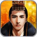 小宝当皇帝 V1.0 苹果版