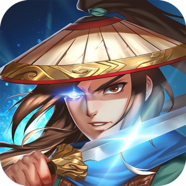 执剑江湖 V1.0 苹果版