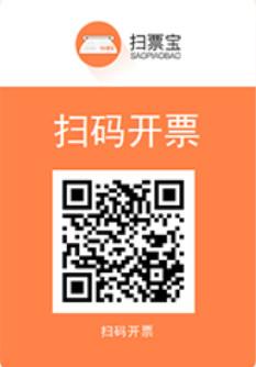扫票宝软件最新版V1.2下载