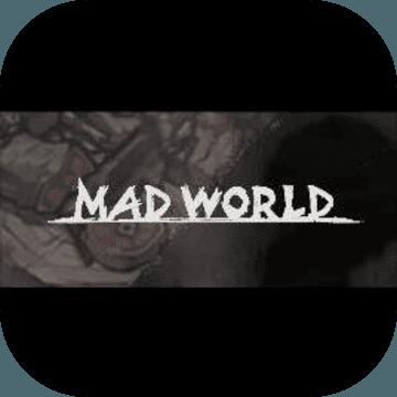 疯狂的世界 V1.0 安卓版