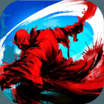 快斩狂刀 V1.2.3 苹果版