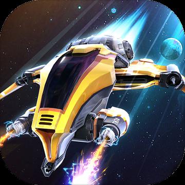 星海舰队 V1.0 苹果版